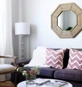 HomeGoods Post: How to bring light into a small space?